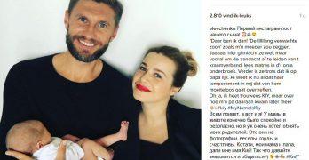 Victoria Koblenka bevalt van zoon – is dit de verklaring van zijn naam? #MyNameIsКiy
