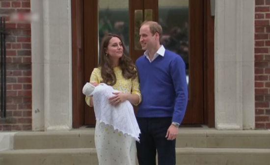 William, Kate en prinses Charlotte